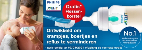Philips Avent | Farmaline.be